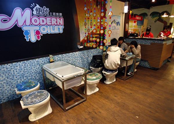 Туалетный ресторан в Тайване