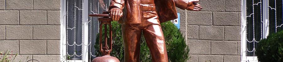 Памятник Дающему жизнь в Евпатории