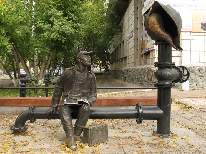 Памятник отдыхающему сантехнику в Перми